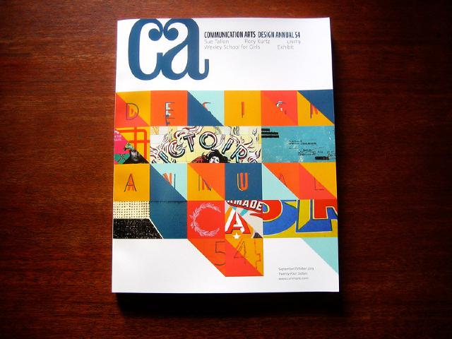 communication arts design annual 54 korbelbowers